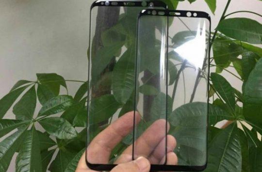 Design Samsung Galaxy S8