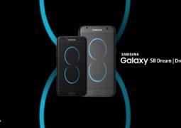 Prezzo Galaxy S8