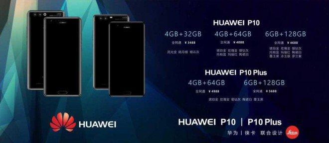 News Huawei P10