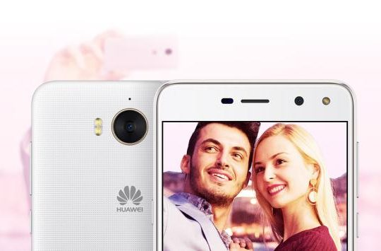 Huawei Y6 2017