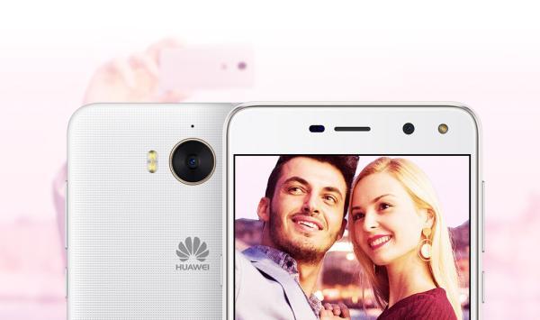 Huawei Y6 (2017) - annunciato un nuovo economico smartphone