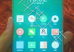 Meizu MX7