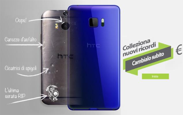 HTC inserisce per errore avvisi pubblicitari nella tastiera stock