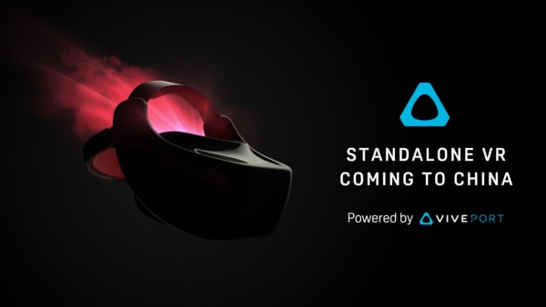HTC Vive Standalone, visore all-in-one con Qualcomm Snapdragon 835